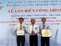 Cung cấp cách điện và phụ kiện – Dự án 220 kV Vĩnh Long – Trà Vinh